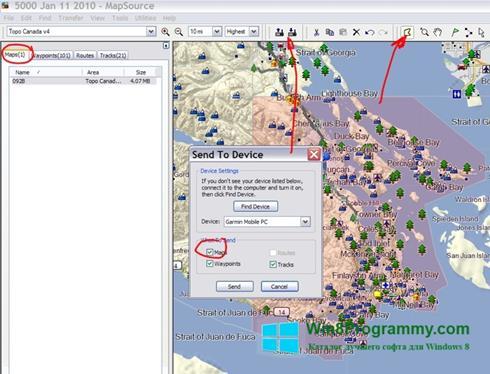 Скриншот программы MapSource для Windows 8