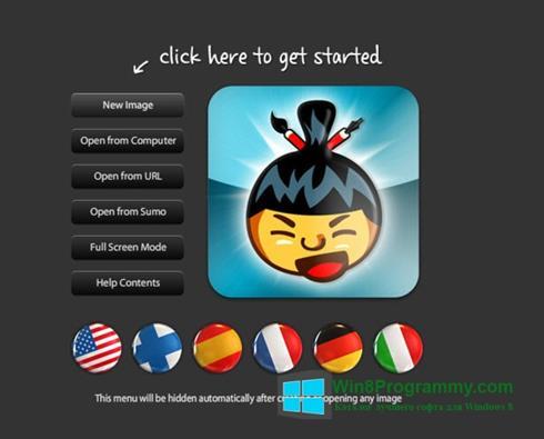 Скриншот программы SUMo для Windows 8