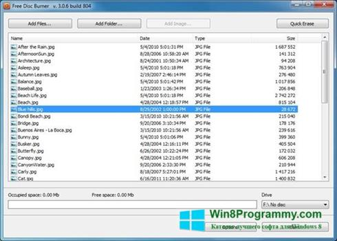 Скриншот программы Free Disc Burner для Windows 8