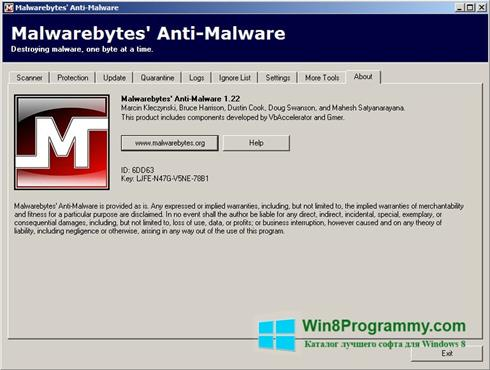 Скриншот программы Malwarebytes Anti-Malware Free для Windows 8