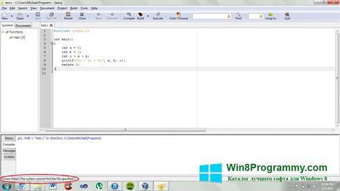 Скриншот программы Geany для Windows 8