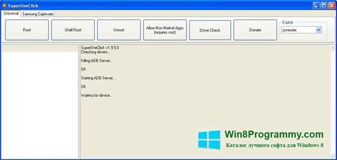 Скриншот программы SuperOneClick для Windows 8
