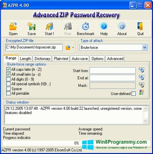 Скриншот программы Advanced Archive Password Recovery для Windows 8