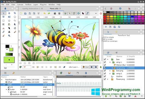Скриншот программы Synfig Studio для Windows 8