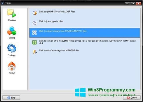 Скриншот программы Yamb для Windows 8