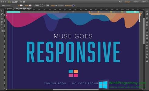 Скриншот программы Adobe Muse для Windows 8