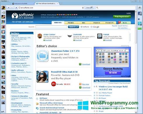 Скриншот программы RockMelt для Windows 8