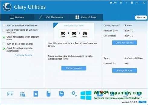 Скриншот программы Glary Utilities Pro для Windows 8