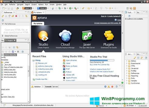 Скриншот программы Aptana Studio для Windows 8