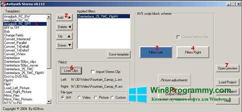 Скриншот программы AviSynth для Windows 8