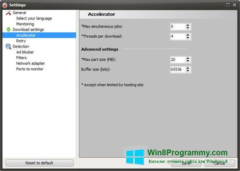 Скриншот программы VSO Downloader для Windows 8