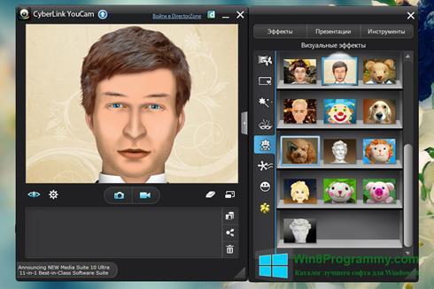 Скриншот программы CyberLink YouCam для Windows 8