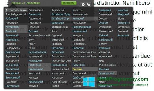 Скриншот программы Dicter для Windows 8
