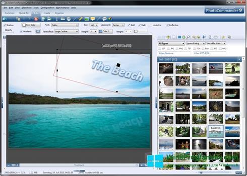Скриншот программы Ashampoo Photo Commander для Windows 8