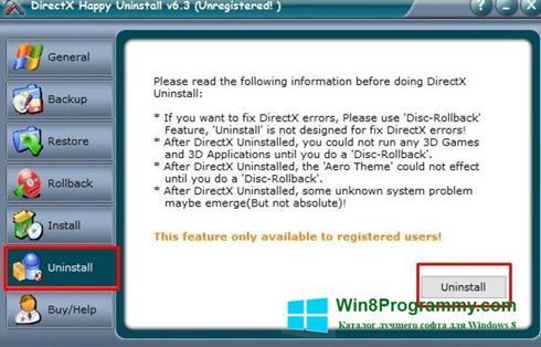 Скриншот программы DirectX Eradicator для Windows 8
