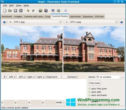 Скриншот программы Hugin для Windows 8