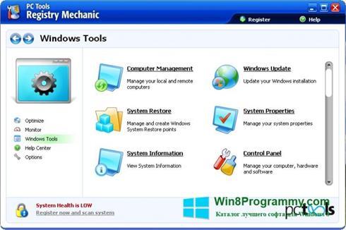 Скриншот программы Registry Mechanic для Windows 8