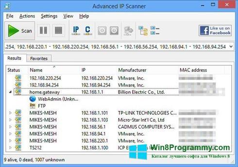 Скриншот программы Advanced IP Scanner для Windows 8