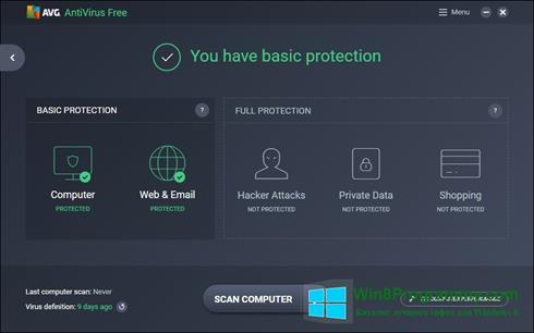 Скриншот программы AVG AntiVirus Free для Windows 8