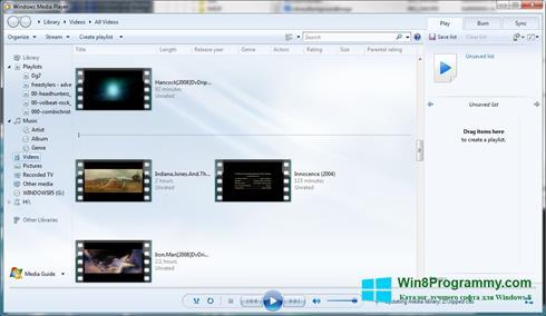 Скриншот программы Media Player для Windows 8
