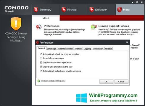 Скриншот программы Comodo Firewall для Windows 8