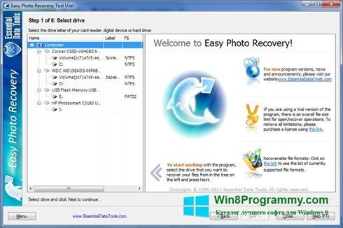 Скриншот программы Easy Photo Recovery для Windows 8
