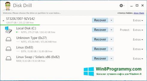 Скриншот программы Disk Drill для Windows 8