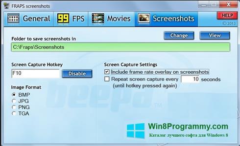 Скриншот программы Fraps для Windows 8