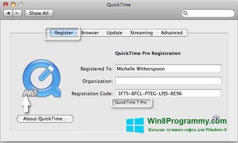 Скриншот программы QuickTime Pro для Windows 8