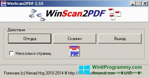 Скриншот программы WinScan2PDF для Windows 8