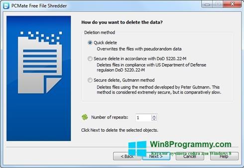 Скриншот программы File Shredder для Windows 8