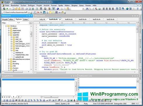 Скриншот программы UltraEdit для Windows 8