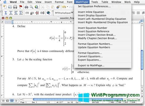 Скриншот программы MathType для Windows 8