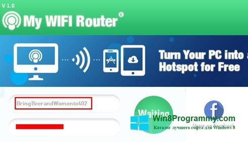 Скриншот программы My WIFI Router для Windows 8