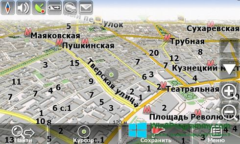 Скриншот программы Navitel Navigator для Windows 8