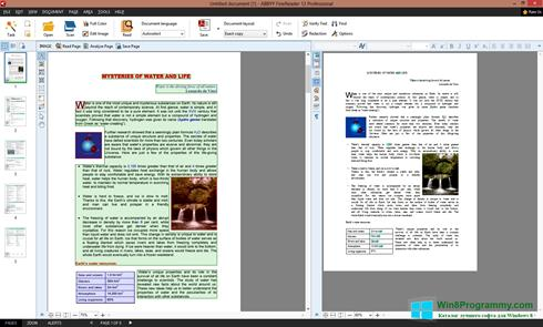 Скриншот программы ABBYY FineReader для Windows 8