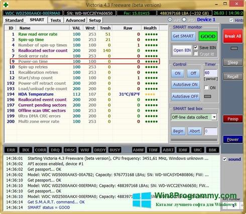 Скриншот программы Victoria для Windows 8