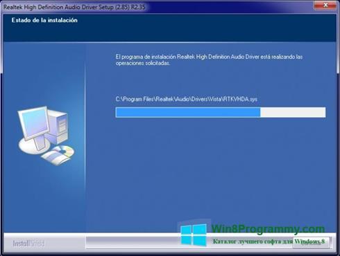 Скриншот программы Realtek Ethernet Controller Driver для Windows 8
