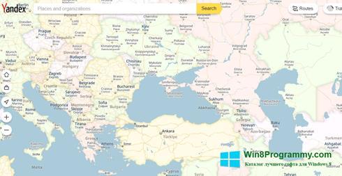 Скриншот программы Яндекс Карты для Windows 8