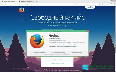 Скриншот программы Mozilla Firefox для Windows 8