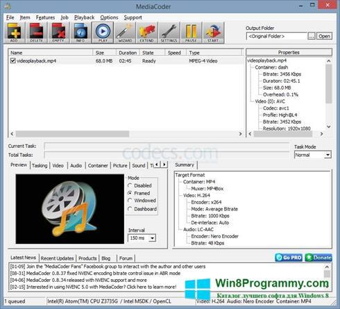 Скриншот программы MediaCoder для Windows 8
