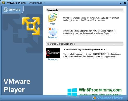 Скриншот программы VMware Player для Windows 8