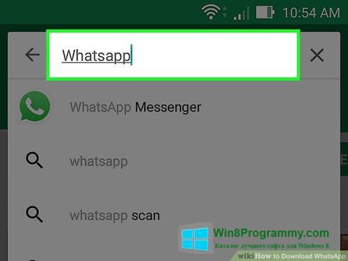 Скриншот программы WhatsApp для Windows 8