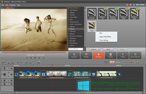 Скриншот программы Movavi Video Editor для Windows 8