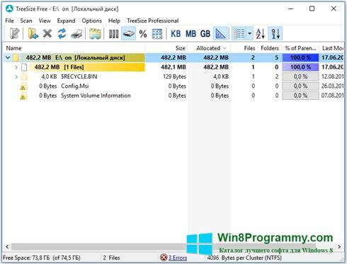 Скриншот программы TreeSize Free для Windows 8