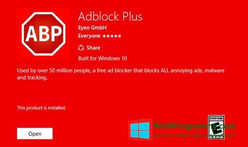 Скриншот программы Adblock Plus для Windows 8