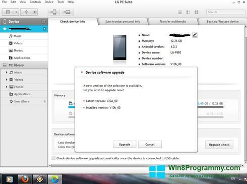 Скриншот программы LG PC Suite для Windows 8