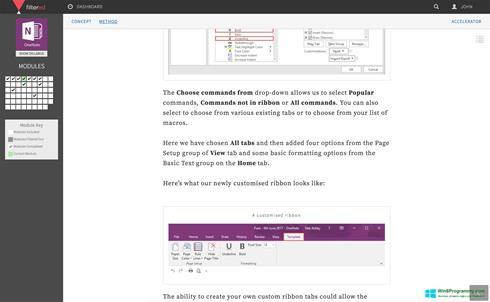 Скриншот программы Microsoft OneNote для Windows 8