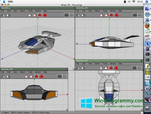 Скриншот программы Wings 3D для Windows 8