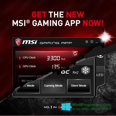 Скриншот программы MSI Gaming App для Windows 8